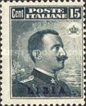 """[Italian Postage Stamps Overprinted """"Libia"""", type A4]"""