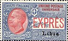 """[Special Delivery - Italian Postage Stamps Overprinted """"Libia"""", type C1]"""
