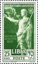 [The 2000th Anniversary of the Birth of Emperor Augustus, Typ Y1]