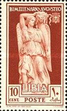 [The 2000th Anniversary of the Birth of Emperor Augustus, type Z]
