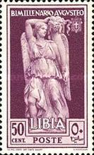 [The 2000th Anniversary of the Birth of Emperor Augustus, type Z1]