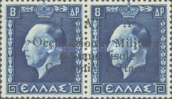 [Greek Postage Stamp Overprinted, Typ ]