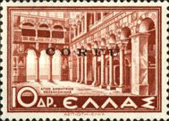 [Greek Postage Stamps Overprinted