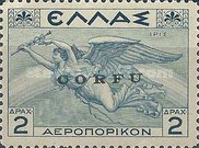 [Greek Postage Stamps (Airmail) Overprinted