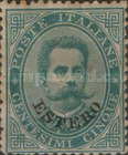 [King Umberto I - Italy Postage Stamps Overprinted