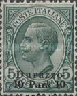 [Italian postage Stamps Overprinted for Use in Durazzo, type D]