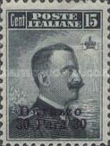 [Italian postage Stamps Overprinted for Use in Durazzo, tyyppi E]