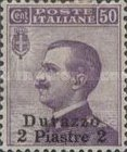 [Italian postage Stamps Overprinted for Use in Durazzo, type F1]