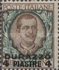 [Italian postage Stamps Overprinted for Use in Durazzo, tyyppi G]