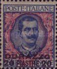 [Italian postage Stamps Overprinted for Use in Durazzo, type G1]