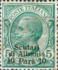 [Italian Postage Stamps Overprinted for Use in Scutari, type H]