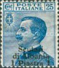 [Italian Postage Stamps Overprinted for Use in Scutari, type J]
