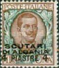 [Italian Postage Stamps Overprinted for Use in Scutari, type K]