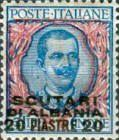 [Italian Postage Stamps Overprinted for Use in Scutari, type K1]