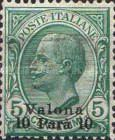 [Italian Postage Stamps Overprinted for Use in Valona, type L]