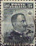 [Italian Postage Stamps Overprinted for Use in Valona, type M]