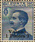 [Italian Postage Stamps Overprinted for Use in Valona, type N]