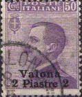 [Italian Postage Stamps Overprinted for Use in Valona, type N1]