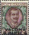 [Italian Postage Stamps Overprinted for Use in Valona, type O]