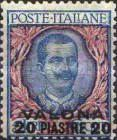 [Italian Postage Stamps Overprinted for Use in Valona, tyyppi O1]
