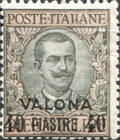 [Italian Postage Stamps Overprinted for Use in Valona, tyyppi O2]