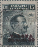 [Italian Postage Stamp No. 88 Overprinted for Use in Valona, type Q1]