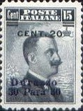 [Italian Postage Stamps Surcharged, type R]