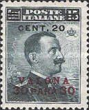 [Italian Postage Stamps Surcharged, type T]