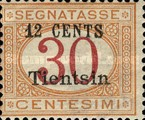 [Italy Postage Due Stamp Overprinted