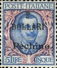 [Italy Postage Stamps Overprinted