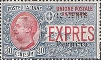 [Express Stamp - Italy Postage Stamps Overprinted