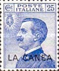 """[Italy Postage Stamps Overprinted """"LA CANEA"""", tyyppi D3]"""
