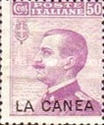 """[Italy Postage Stamps Overprinted """"LA CANEA"""", tyyppi D5]"""