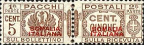 [Italian Postage Stamps Overprinted, type H]