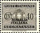 [Italian Postage Due Stamps Overprinted, type F5]