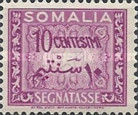 [Numeral Stamps, type G3]