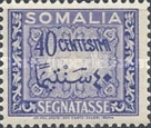 [Numeral Stamps, type G4]