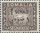 [Numeral Stamps, type G5]