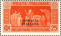 [Not Issued Italian Postage Stamps Overprinted, type AB1]