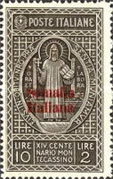 [Not Issued Italian Postage Stamps Overprinted, type AB6]