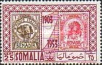[The 50th Anniversary of Italian Somaliland Postage Stamps, type BS]