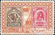 [The 50th Anniversary of Italian Somaliland Postage Stamps, type BS2]