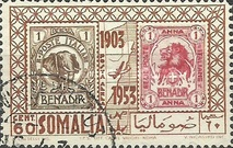 [The 50th Anniversary of Italian Somaliland Postage Stamps, type BS3]