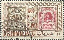 [The 50th Anniversary of Italian Somaliland Postage Stamps, type BS4]