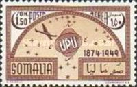 [Airmail - The 75th Anniversary of Universal Postal Union, type BT1]