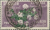 [Express Stamps - Flora, type CE]