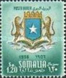 [Airmail - New Coat of Arms, type CT4]