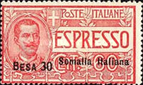 [Special Delivery Stamps -  Italian Postage and Not Issued Stamp Overprinted & Surcharged, type J]