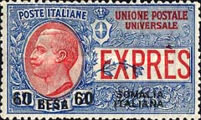 [Special Delivery Stamps -  Italian Postage and Not Issued Stamp Overprinted & Surcharged, type J1]