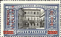 [Italian Postage Stamps Overprnted & Surcharged, type M4]